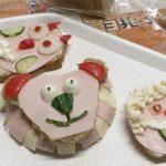Fitt szendvics készítés képekben